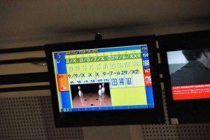 Drzavno prvenstvo v bowlingu 2017 - 058