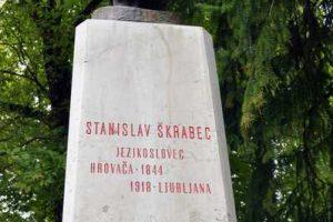 Izlet Ribnica-Kocevje in Olimpijski dan gluhih v Ljubljani - 025